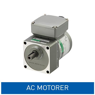 AC motorer